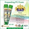 Waterproof Spray Foam , High Density PU Foam ,Polyurethane Spray Foam