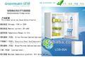 refrigerador compacto 65L | Pequeño refrigerador | Mini refrigerador