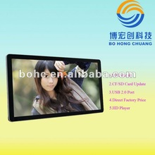 BHC Hanging Wall Professional Advertising Equipment lcd indoor