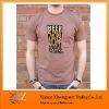 2012 Latest Mens T Shirt Design Software
