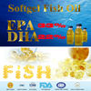 Fish Oil TG 180mg/120mg Softgel