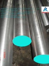 Cr12Mo1V1 Tool Steel Round Bar