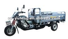 YF175CC THREE WHEEL MOTORCYCLE