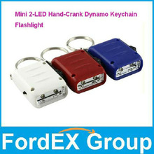 Mini 2 LED Hand Crank Dynamo Keychain Flashlight