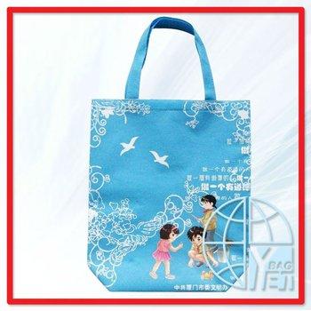 Wedding/Birthday Gift bag Buy Gift Bags