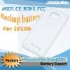 2200mAh High Capacity External Backup Battery Case for Samsung Galaxy S2 i9100
