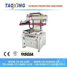 business card screen printing machine