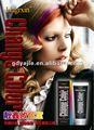 De China del pelo del tinte del color del pelo barato crema para el cabello libre tinte muestras venta al por mayor precio