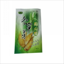Farm product oker plastic sealed bag for food 500g