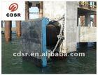 super cell rubber fender(port)