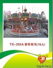 2012 luxury popular dubai park carousel TX-202A /carousel amusement park equipment