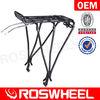 Light weight Aluminum bicycle rear rack