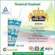 Anti-fungus Silicone Sealant, Mildew Resistant Silicone Sealant