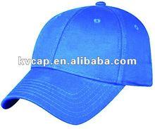 V-guard Peak Adults One Size Fits All Baseball Cap Hard Hat