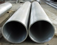 Aluminium pipe for industrial use,furniture,dec