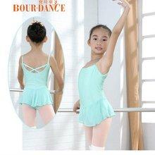 Enfants ballet robe camisole