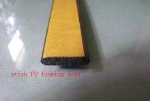 FU foam stick sealing strip