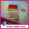 hologram gift box, hologram greeting card,