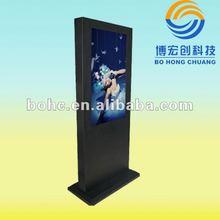 42 Inch LCD Video USB Media Player