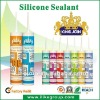 window silicone sealant,fast dry silicone sealant