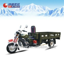 150cc tipper-hopper three wheel motorcycle best-selling cargo tricycle ZF150ZH-3B