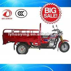 HY200ZH-YTZ tricycle for adult 200cc