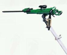 Rock Drill Air Leg FT140/FT160/FT100