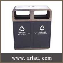 Arlau SS132 Square Stainless Steel Waste Can Galvanized Steel Bin