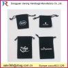 Black gift Velvet bags with drawstring