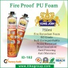 Fireproof Polyurethane Foam Spray (RoHS, SGS, Reach, canton fair 2012)