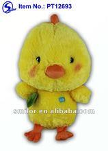 Adorable Yellow Chicken Stuffed Animal Plush Toy