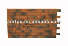 Light Weight panel / brick texture / brick panel