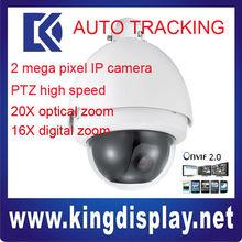 SD6582A-HNI DAHUA Auto tracking outdoor IP67 IP PTZ camera 2 mega pixel tripwire crosswarning zone Perimeter protection Loiterin