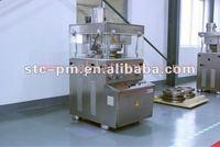ZP35D-tablet press-metal powder press machine