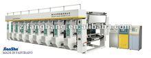 AZJ-A series Rotogravure printing machine