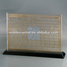 Noble Crystal The 99 Names of Allah Award Trophy