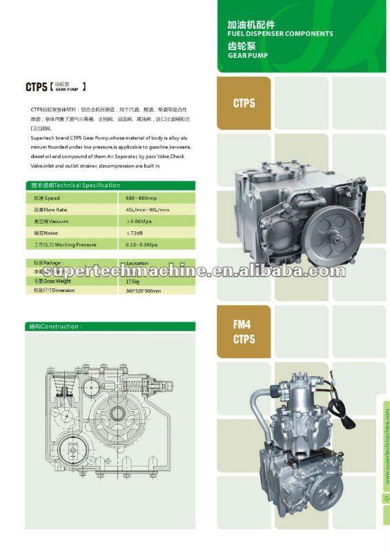 Fuel pump for fuel dispenser, gasoline, diesel oil.