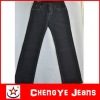 2012 new style jeans for men jeans in Dubai carbon black jeans (CY4001)