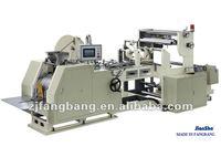 CY-400 auto high speed Food Bag-making machine