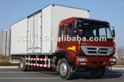 New HUANGHE 4x2 cargo lorry