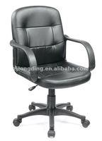 flower office chair LD-7128