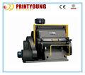 Htymk- 1100/930/720/675 estampación en caliente de la máquina