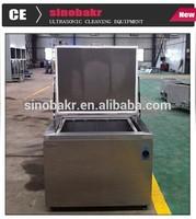 auto/motorcycle parts ultrasonic wash machine