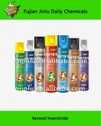 insect aerosol spray Insecticide mosquito repellent Insect Killer,pest cockroach control