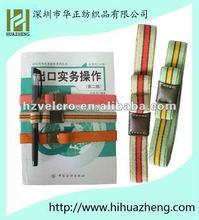 Knitted polyester custom elastic strap