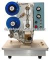تاريخ hp-241bproduction، تاريخ انتهاء الصلاحية، الدفعة رقم. رمز الطابعة