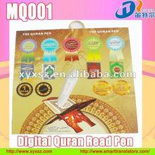 Digital Quran Read pen talking dictionary QM001