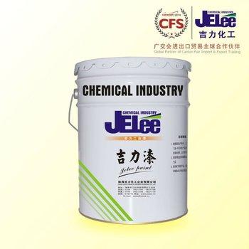 Alkali-Soluble Acrylic Resin High Hardness Furniture Coating