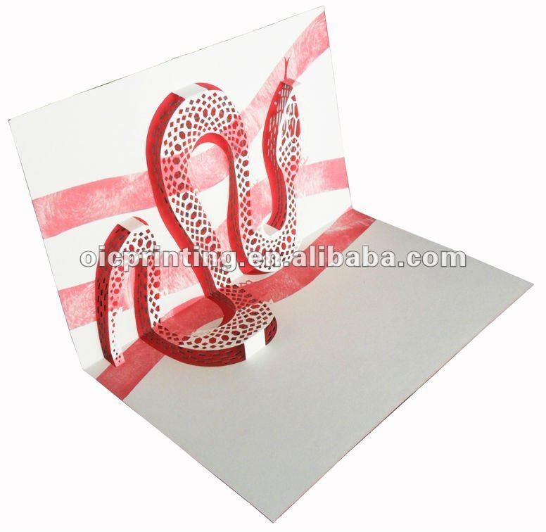 открытка с объемной змеей в развороте