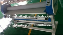 Low cost Film laminating machine ,high color reductibility and Transparency FY1600